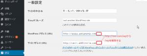 URLからディレクトリ部分を削除