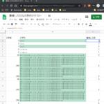 エクセルの条件付き書式では256文字以上の重複セルをチェックできない件について